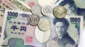 yen-20120223-11-size-598
